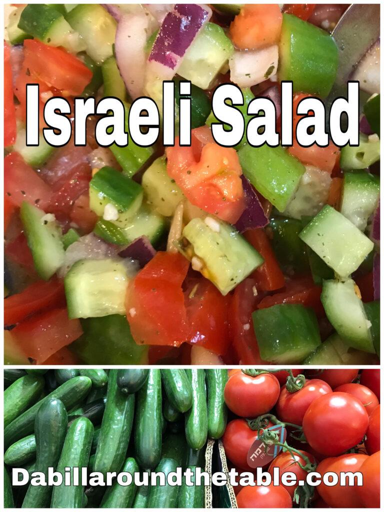 Iraeli Salad